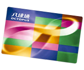 Octopus Card Copying / Printing System