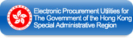 Electronic Procurement Utilities for The Government of the Hong Kong Special Administrative Region